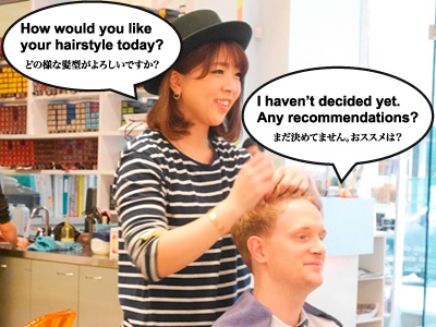 salon-phrase
